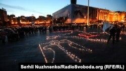 La ceremonia de la Kiev