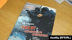 Safarov's book has provoked a new storm of controversy