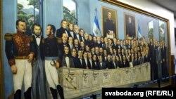 Карціна «Экс-прэзыдэнты Рэспублікі Эль-Сальвадор» (Daniel Montes, Adolfo Gavidia, 1993)