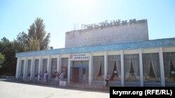 Грязьова оздоровниця «Мойнаки» в Євпаторії