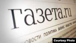 """Новый главный редактор заявила, что """"глобальная линия"""" редакционной политики и """"позиционирование"""" издания не изменятся"""