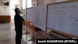Оппозиция считает, что никто из кандидатов не получил большинства голосов и должны быть назначены новые выборы
