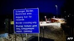 Российско-норвежская граница