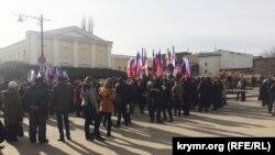 Митинг в Симферополе, 27 февраля 2017 года