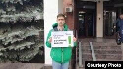 Участник одиногоного пикета у здания Саратовской областной думы