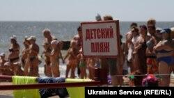 Пляж на Азовском море