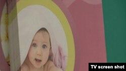 Bosnia and Herzegovina - Sarajevo, TV Liberty Show No.873 122Apr2013
