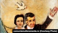 Ceaușescu – Pace!. Autor necunoscut; oferit de o școală din județul Argeș. Sursa: comunismulinromania.ro (MNIR)