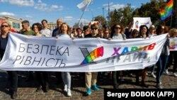 Усього після «маршу рівності» у Харкові до поліцейського відділку потрапили 17 осіб