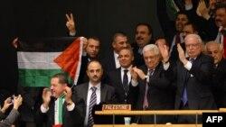 Fələstin Muxtariyyatının prezidenti Mahmoud Abbas və nümayəndə heyəti BMT Baş Assambleyasının qərarını alqışlarla qarşılayıb