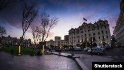 Lima, ilustrativna fotografija