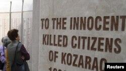 Memorijal žrtvama Kozarca, općina Prijedor, 2011.