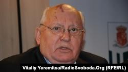 Экс-президент СССР Михаил Горбачев