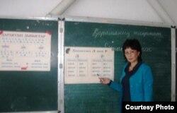 Учительница начальных классов. Иллюстративное фото.