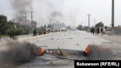 Afganistan - pamje ilustruese