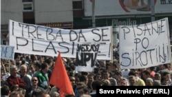 Anti-vladini protesti u Podgorici, 18. mart 2012.