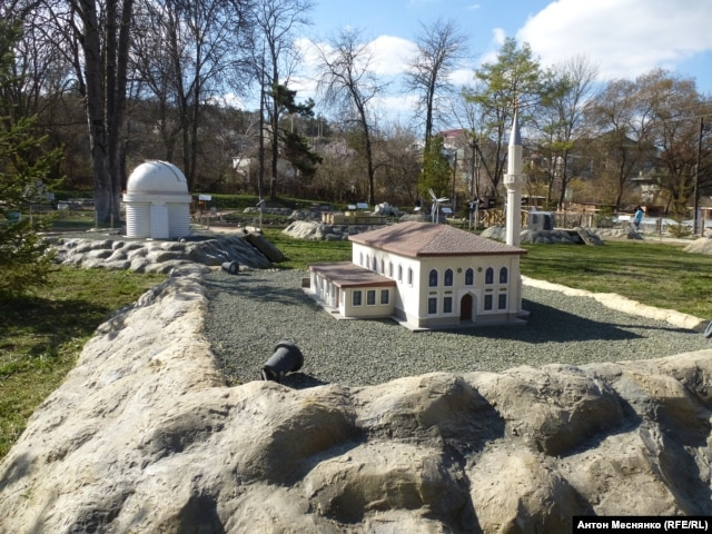 "Бахчисарайский ""парк миниатюр"""