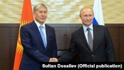 Алмазбек Атамбаев и Владимир Путин в Сочи, 14 сентября 2017 г.