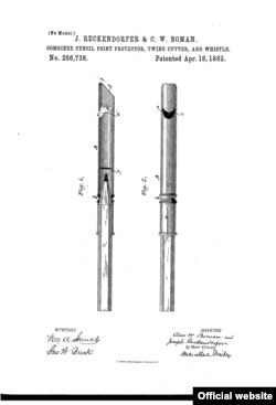 Рисунок карандаша для получения патента, 1882