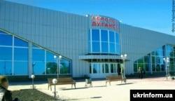 Аеропорт «Луганськ»