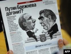 Caricatură într-o revistă de la Moscova