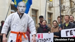 Антипутинская акция в Киеве. Иллюстративное фото.