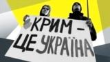 Collage - Crimea is Ukraine
