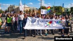 An LGBT community march in Kharkiv on September 15.