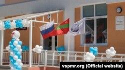"""Pe inscripţie de la acest spital scrie: """"cadoul lui V. V. Putin pentru Transnistria"""". 06.06.2017"""