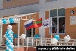 Deschiderea blocului de chimioterapie din Tiraspol, 06.06.2017