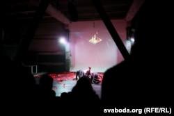 Спектакль Беларусского свободного театра
