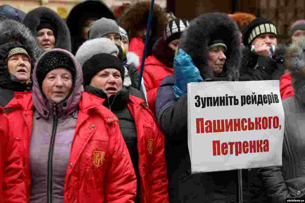 Працівники Житомирської кондитерської фабрики провели мітинг біля будівлі Міністерства юстиції України. Мітингувальники вимагали розблокувати роботу підприємства для виплати заробітної плати 2000 працівникам, Київ, 3 грудня 2015 року