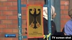 Oficiului federal pentru migranţi şi refugiaţi de la Berlin.