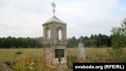 Лаўжы, Ашмянскі раён.