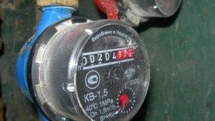 Як жити з новими тарифами на енергоносії?
