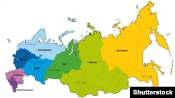 Русиядә гамәлдәге федераль бүлгеләр