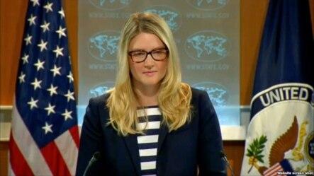 ماری هرف، سخنگوی وزارت خارجه آمریکا