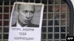 Тұтқындалған оппозиция белсенділерінің бірі терезесіне плакат жапсырылған полиция көлігінде отыр. Мәскеу, 5 мамыр 2012 жыл. (Көрнекі сурет)