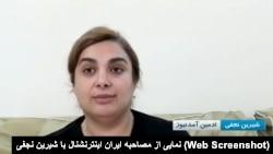 شیرین نجفی در مصاحبه با ایران اینترنشنال