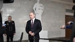 Лицом к событию. Америка поищет деньги Путина