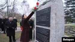 Pamje e përmendores përkujtimore për hebrenjtë çekë të vrarë nga nazistët në Minsk
