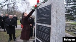 The memorial stone was set on the site of former Jewish cemetery in Minsk on November 22.