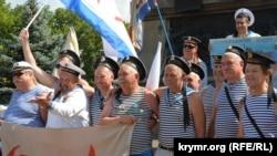 Мероприятия, приуроченные ко Дню военно-морского флота России, Севастополь, 26 июля 2020 год