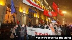 Belarus müxalifətinin seçkidən əvvəl keçirdiyi etiraz aksiyası