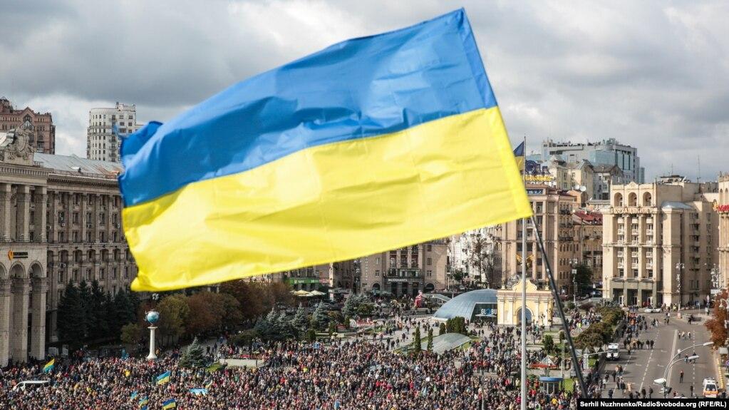 """Акції «ÐÑ– капітуляції!» і проти підписання так званої «Ñ""""ормули Штайнмаєра» проходили 6 жовтня і в інших містах України"""