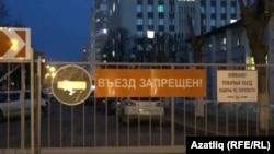 Клинический госпиталь Башкортостана в Уфе.