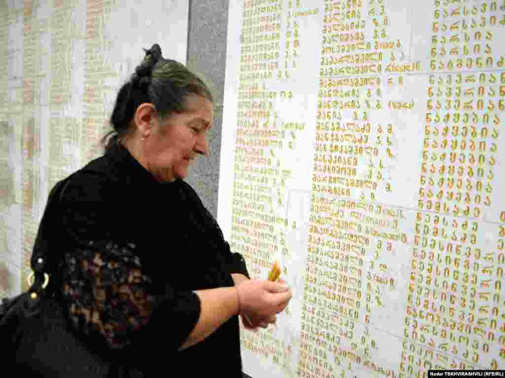 გმირთა მოედანზე, ხსოვნის მემორიალის კედლებზე, ამოტვფირულია აფხაზეთის ომში დაღუპულთა სახელები.
