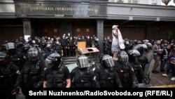 Екстрадиція Тімура Тумгоєва спричинила акцію протесту і сутички активістів із правоохоронцями під будівлею Генеральної прокуратури. Київ, 17 вересня