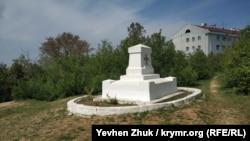 Памятник на месте гибели адмирала Истомина