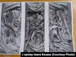 Здымак з архіву Івана Казака